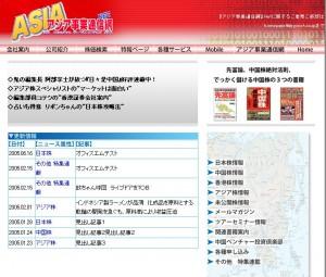 株価情報WEBサイト運営会社様